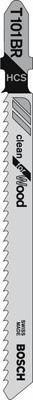 Пилки для лобзика BOSCH 2.608.630.014
