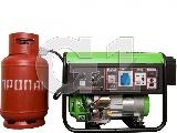 Генератор газовый G1 CC2000-LPG